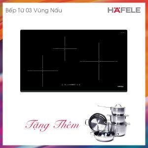 Bếp Từ 3 Vùng Nấu HC-I773D Hafele 536.01.905