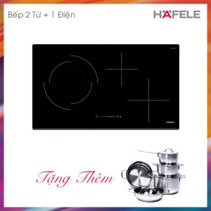 Bếp Từ Kết Hợp Điện HC-M773D Hafele 536.61.705