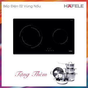 Bếp Điện 2 Vùng Nấu HC-R772D Hafele 536.61.685
