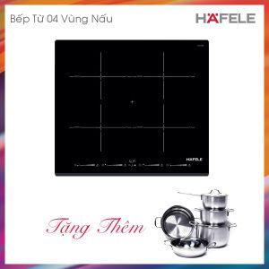 Bếp Từ Đa Vùng Nấu HC-IF60D Hafele 536.01.911