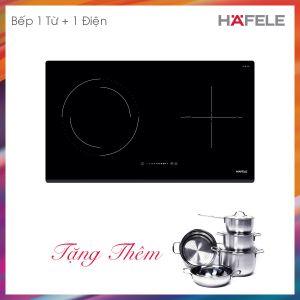 Bếp Điện Từ HC-M772D Hafele 536.61.695