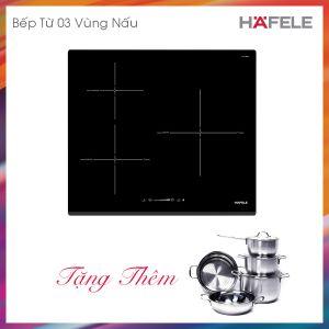 Bếp Từ 3 Vùng Nấu HC-I603D Hafele 536.61.631