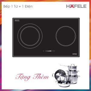 Bếp Điện Từ HC-M772B Hafele 536.01.815
