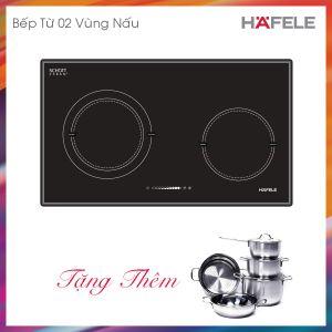 Bếp Từ HC-I772A Hafele 536.01.695