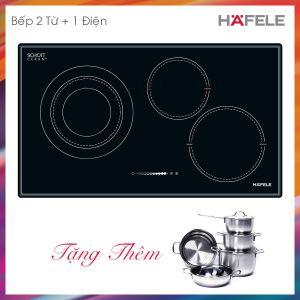Bếp Điện Từ HC-M773A Hafele 536.01.705