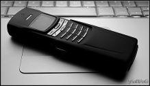 Điện Thoại Nokia 8910i Classic Nguyên Zin