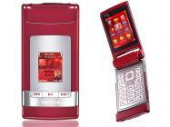Nokia N76 Classic Phone