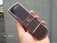 Điện Thoại Nokia 8800 Sapphire Chính Hãng