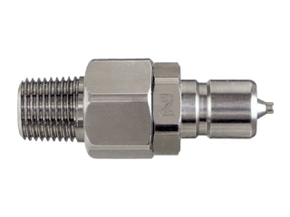 khop-noi-nhanh-compact-cupla-2