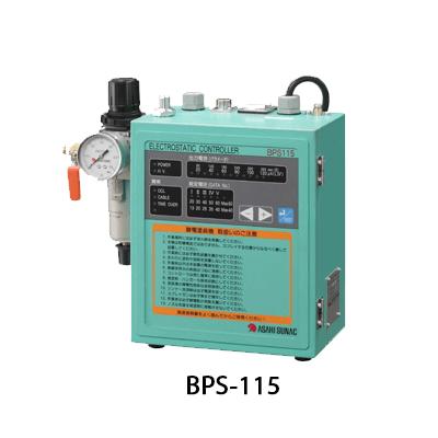 Thiết bị điều khiển Asahi Sunac BPS-115, BPS-120