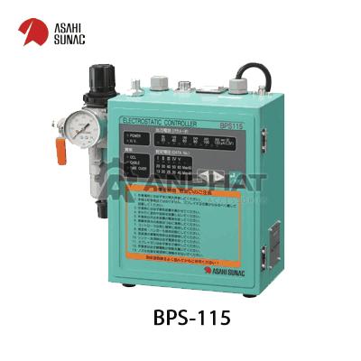 Thiết bị điều khiển Asahi Sunac BPS-115 và BPS-120