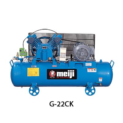 may-nen-khi-meiji-G-22CK