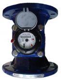 Đồng hồ đo nước mặt bích MERLION LXLC - 600, water meter Flange