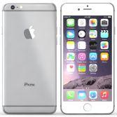 Apple iPhone 6 16GB Silver (Bản quốc tế)