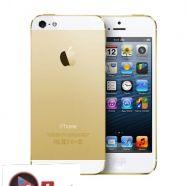 APPLE IPHONE 5S 32GB GOLD Qua sử dụng Đẹp 99%