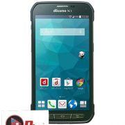 Samsung Galaxy S5 Active|Nhập Khẩu| Qua sử dụng| Đẹp 99%