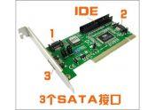 CARD IDE to SATA ( 2 CHIỀU )