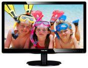Màn hình LCD Philips 19.5in 200V4 QSBR