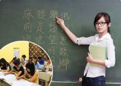 Phương pháp học tiếng Trung hiệu quả cho người mới bắt đầu