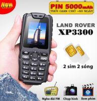 Điện thoại Land Rover XP3300 pin siêu khủng 15000 mAH