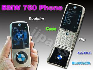 Điện thoại xe hơi BMW 760
