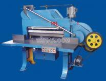 Máy cắt giấy công nghiệp Hengyu QZ 920