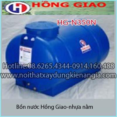 Bồn nước nhựa nằm Hồng Giao HG-N350N