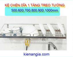 KHAY CHÉN BÁT INOX304 1 TẦNG PHỔ THÔNG