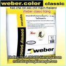 Keo chà ron Thái Lan Weber-Classic-trắng