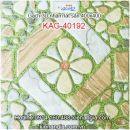 Gạch 3D nhám lát sân vườn 40x40 KAG-40192