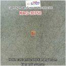 Gạch kỹ thuật số mờ lát phòng tắm 30X30 KAG-30750