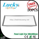 Đèn LED downlight tấm panel 24W 300x600mm