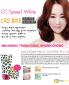 Cathy Doll Speed White CC Cream