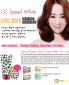 Cathy Doll Speed White CC Cream