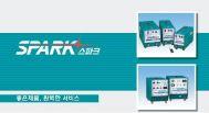 Máy hàn TIG do hãng Spark - Hàn Quốc Sản Xuất