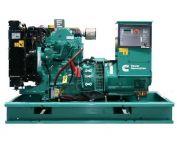 Máy phát điện Cummins HCC250