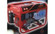 Máy phát điện KINWER FY1800CX