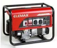 Máy phát điện Elemax SHT11500E