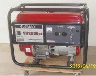 Máy Phát Điện ELEMAX SH2900DX