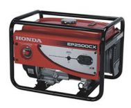Máy phát điện Honda EP2500CX - 2,2 KwA