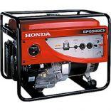 Máy Phát Điện Honda 4000CX - 2KVA (giật nổ)