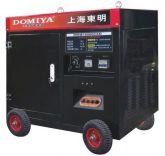 Máy phát điện Domiya DMS1000CXD