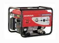 Máy phát điện Honda 2500CL