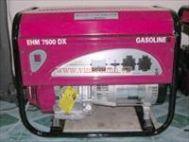 Máy phát điện HONDA EHM 7500DX
