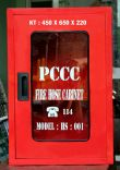 Vỏ tủ PCCC Hoàng Bảo