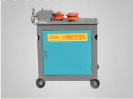 Máy uốn Thép tròn GWH-32 Changge Yingchuan Machinery Manufacturing