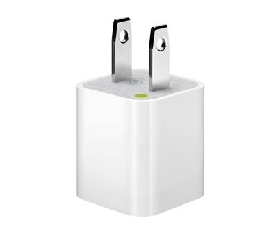 Củ sạc iPhone (A10)