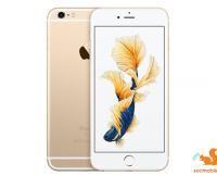 iPhone 6s  - 64GB Gold