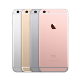 iPhone 6S Quốc tế (16GB) - Mới 99%