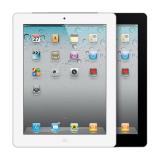 iPad 2 3G/WIFI (16GB) - Mới 99%